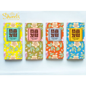 (Shweets Chocolates) CNY - Chinese New Year Cho...