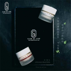 Clair De Lune DAY&NIGHT REFINING CREAM 日夜修复霜 10ml (CDL)