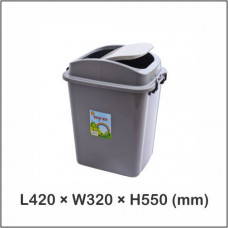 Twins Dolphin Swing Dustbin 40L