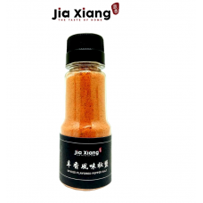 辛香风味椒盐 Spiced Flavored Pepper Salt