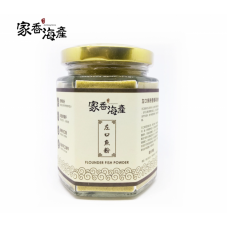 左口魚粉 Flounder Fish Powder