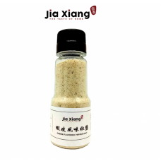 虾皮风味椒盐 Prawn Flavored Pepper Salt