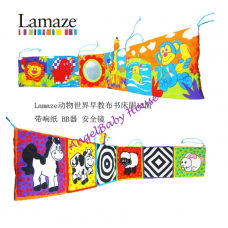 Lamaze double sided colorful cartoon baby kids cloth soft book cot bumper