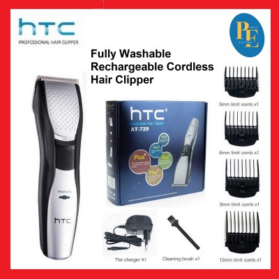 HTC Fully Washable Rechargeable Cordless Hair Clipper - AT-729