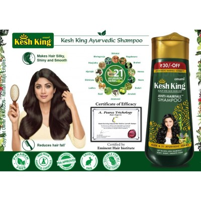 Kesh King Ayurvedic Shampoo 200ml-Makes Hair Silky, Shiny, Smooth & Reduces Hair Fall