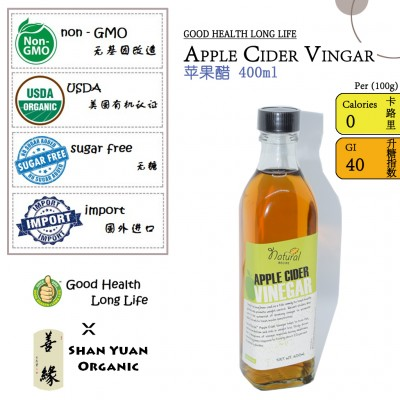 Good Health Long Life Apple Cider Vinegar 苹果醋 400ml