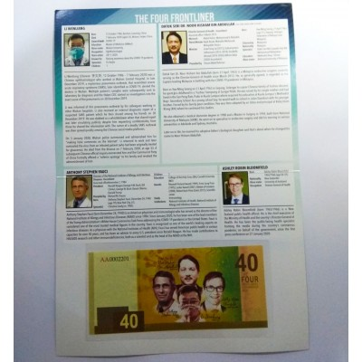 The Four Front Liner Commemorative Issue Test Note Nice Number Start AA0002XXXX With Original Cover