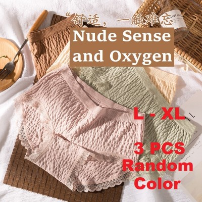 (FAST SHIPPING) 3PCS Japanese Lace Women Underwear Cotton Graphene Bottom Breathable Seamless Middle Waist Briefs Panties