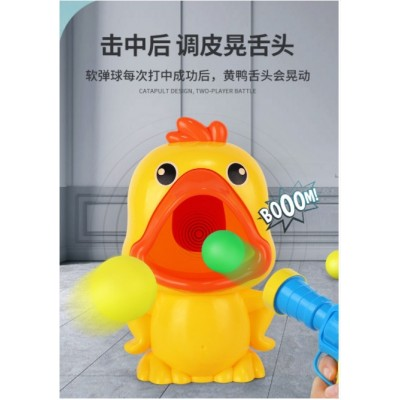 Hunger Yellow Duck Feeding Shooting Game Toy Soft Bullets Foam Balls Toy Gun Aiming Shooting Toy For Parent-Child Activity Game