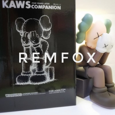 KAWS-High Quality Fashion Trend Doll 28CM With Stool And Cover Face Ver.Action Figures/Toy / GK / Collection / Gift