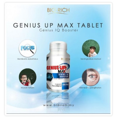 BIORICH Genius Up Max IQ Booster Tablet [120 Tablets] + Free Gula O 5 Sachets