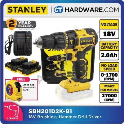 STANLEY SBH201D2K-B1 18V CORDLESS BRUSHLESS HAMMER DRILL DRIVER COME WITH 2x 2.0AH BATTERY & 1x CHARGER ( SBH201D2K )