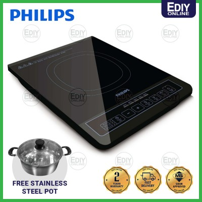 PHILIPS HD4902 HD4902/60 INDUCTION COOKER 2000W [Free Stainless Steel Pot] 【EXTRA BOX PACKING】