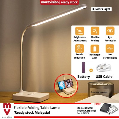 LED Touch Dimming Desk Table Lamp USB Charging Reading Eye Protection Bed Light Learning Home Lighting
