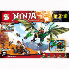 SY592 - Ninjago Taoists Green Dragon (661pcs)