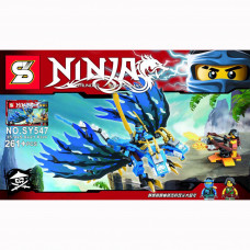 SY547 - Ninjago Blue Dragon Model (261pcs)