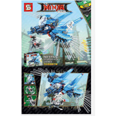 SY927 - Ninjago Movie Jay's Thunder Jet (370pcs)