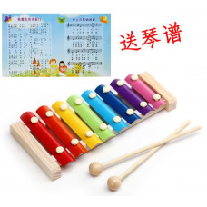 Small Xylophone