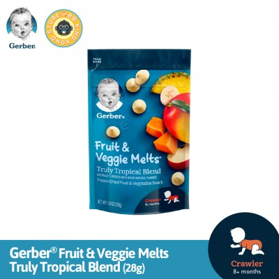 Gerber Fruit Veggie Melts Truly Tropical Blend 28G