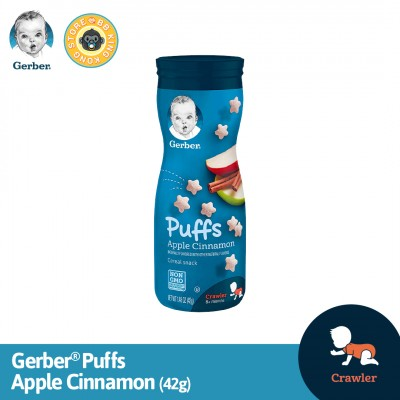 Gerber Puffs Apple Cinnamon 42G