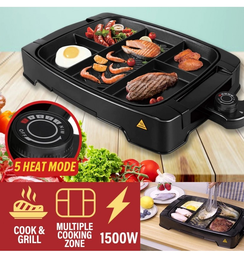 Aromate Multi Portion Zone Compartment Hotplate Bbq Kitchen Electric Grill Barbecue 1500w New Pgmall