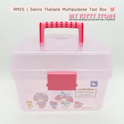 Sanrio Thailand My Melody Multipurpose Tool Box with Handle
