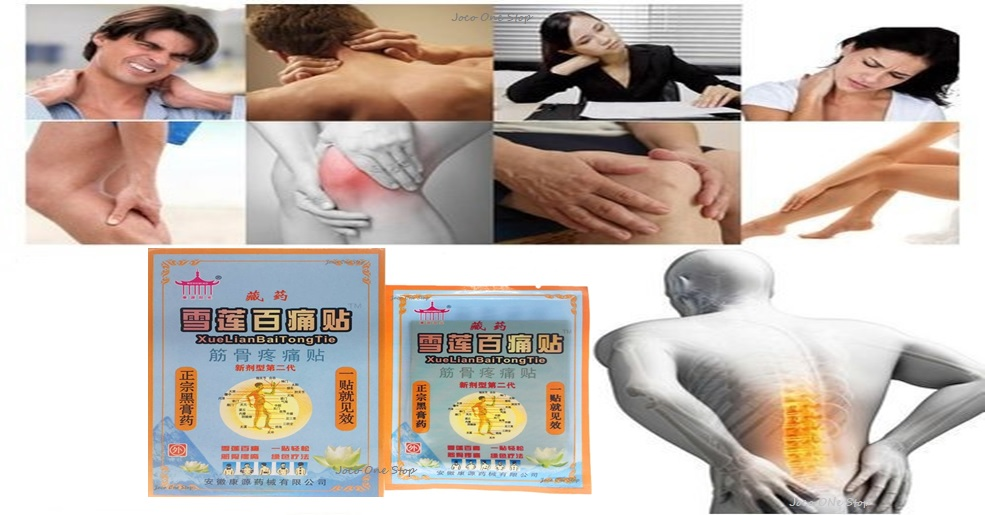 Herbal Pain Relief Patch/Herbal Pain Relief Pad Plaster/Muscle Arthritis Stic...